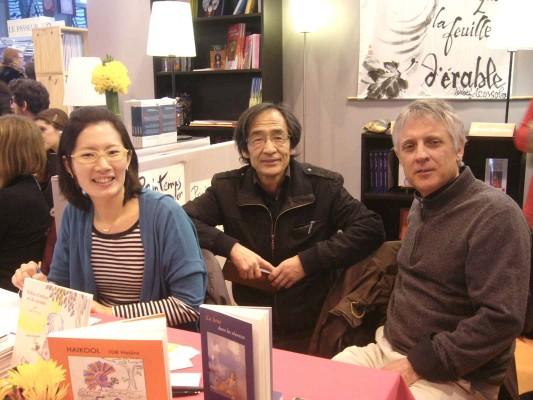 Chiaki Masashi et Gilles